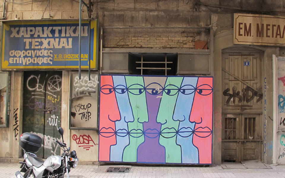 Athens - Graffiti artists brighten up the crisis
