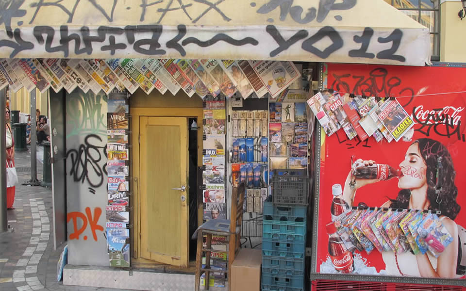 Athens - Global culture meets street culture
