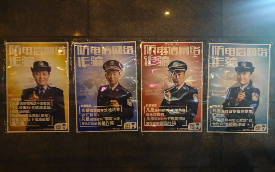 Beijing - hmmm - we are here to help you