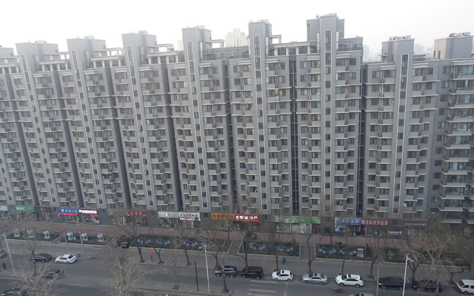 Beijing - housing or warehousing