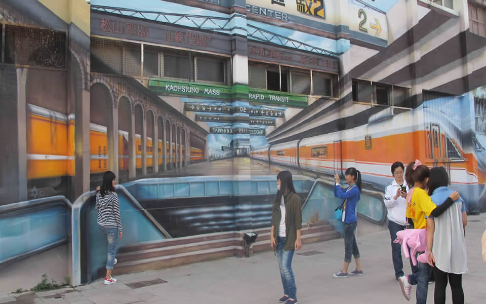 Kaohsiung, Taiwan - Using art as a trigger for regeneration