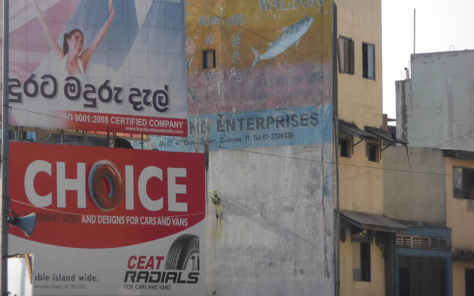 Colombo, Sri Lanka - Choice, but do we really have choices