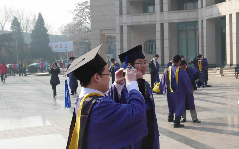 Beijing - Graduation day Peking University