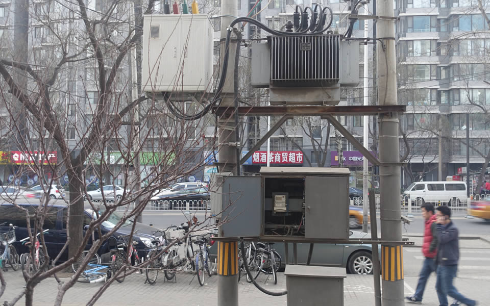 Beijing - Living with older infrastructure